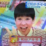 落選でケンカ腰の和田アキ子、紅白永久追放の危機wwww
