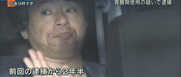 ASKA逮捕 2年ぶり2度目(動画あり)