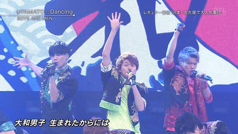 ベストヒット歌謡祭2016 boys and men ボイメン 02