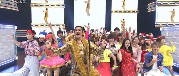 読売テレビ「ベストヒット歌謡祭2016」の瞬間最高視聴率がピコ太郎とKinKiだった模様