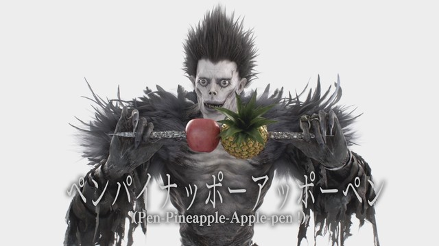 death-note-ryuku-ppap