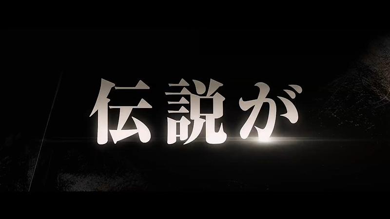 山田涼介 映画『鋼の錬金術師』特報 14