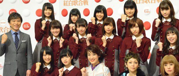 【朗報】欅坂46、紅白初出演決定の大勝利wwww ナチス衣装騒動はノーダメージだった模様