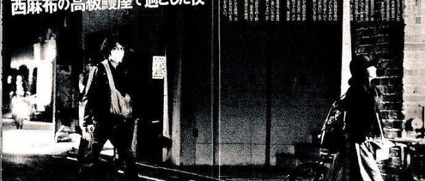 【悲報】アモーレ平愛梨が関ジャニ丸山隆平と浮気 長友いったあああああああ