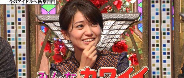 大島優子「私のいた頃のAKBはブスばっかりだった」