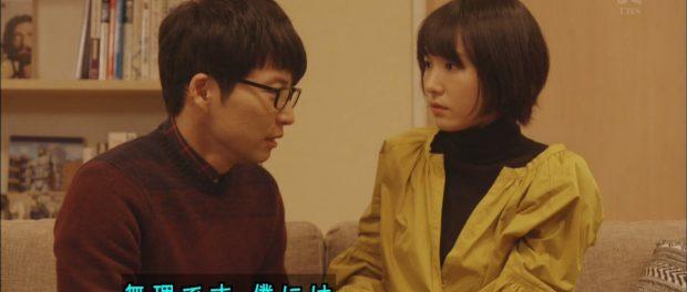【悲報】星野源さん、新垣結衣の誘いを断る