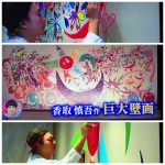 【エンタメ画像】香取慎吾が80タイムかけて描いた絵がこちら♪♪♪♪♪♪♪♪♪♪♪