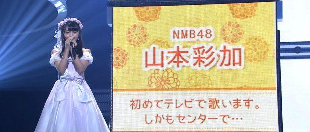 NMB48新センターの子の名前が紛らわしすぎる件wwwwww