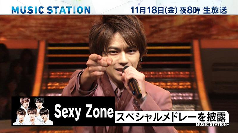 music-station-2016-11-28-02