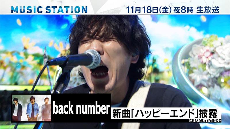music-station-2016-11-28-03
