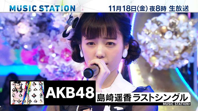 music-station-2016-11-28-04