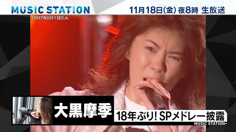 music-station-2016-11-28-07