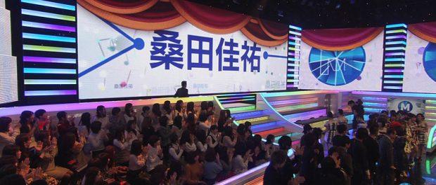 桑田佳祐、Mステオープニングの階段を降りる前に歌い始めるwwwww(画像・動画あり)