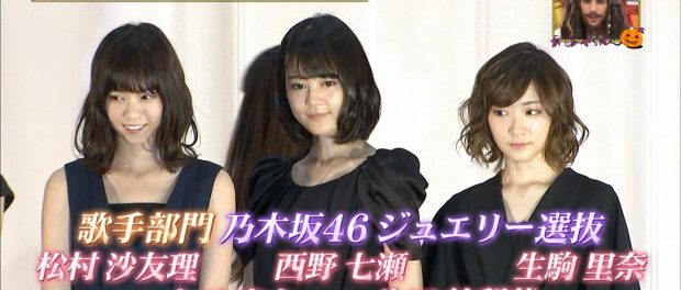 【悲報】乃木坂46・生田絵梨花さん、太る 劣化しすぎだろ…