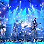 【エンタメ画像】ヒット曲もないのに今年も紅白出場が決まったTOKIOとかいうジャニーズ☆☆☆☆☆