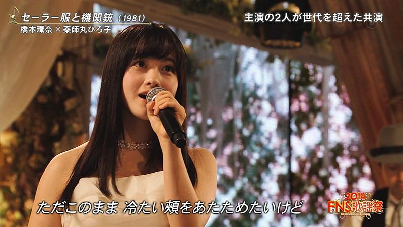 FNS歌謡祭2016 橋本環奈 薬師丸ひろ子 01