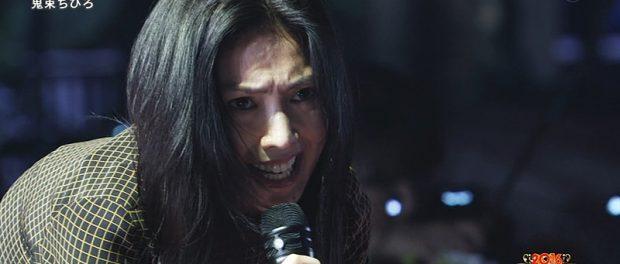 FNS歌謡祭にでてた鬼束ちひろが怖すぎた件wwwww放送事故だろこれwwwww(動画あり)