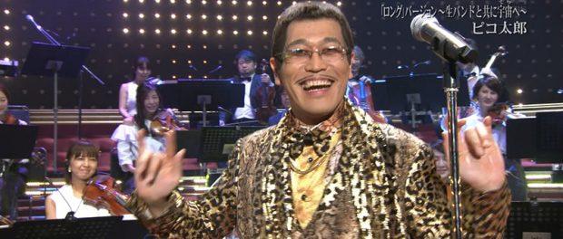 【レコ大2016】ピコ太郎が生バンドでPPAPwwwwww無駄すぎて草wwwwww(動画あり)