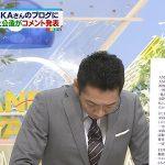 【ミヤネ屋】宮根&ハム造、ASKAからの抗議を受け謝罪(動画あり)