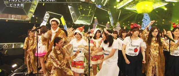 FNS歌謡祭でピコ太郎とアイドル100人によるコラボPPAP 乃木坂の白石麻衣が松村沙友理の顔掴んでた件wwwwww(動画あり)
