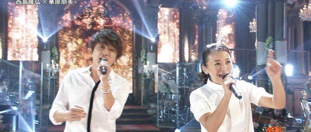 FNS歌謡祭、視聴率低下が止まらないwwww 瞬間最高視聴率は華原朋美と西島隆弘のコラボ(動画あり)