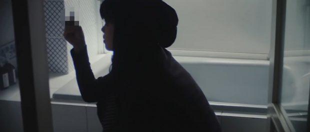 みくりも震え上がる・・・星野源の元カノ aikoの「恨み節ソング」がガチサイコ (((;゚Д゚)))ガクガクブルブル(動画あり)