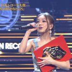 【レコ大2016】第58回日本レコード大賞は西野カナ!!!!!!!!(動画あり)