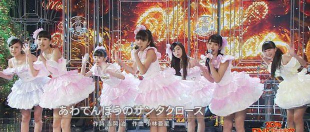 「FNS歌謡祭2016 第2夜」でいきなりA.B.C-Zとふわふわがコラボしてジャニヲタ激おこwwwww(動画あり)