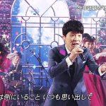 【朗報】フジ「2016FNS歌謡祭 第2夜」、TBSのおかげで瞬間最高視聴率は「第1夜」超えを達成!!やったぜ