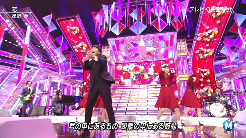 Mステスーパーライブ2016 星野源