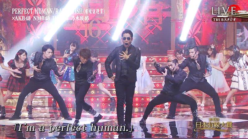 日本有線大賞2016 PERFECT HUMAN 05