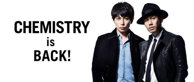 CHEMISTRY、再始動キタ━━━━(゚∀゚)━━━━!!