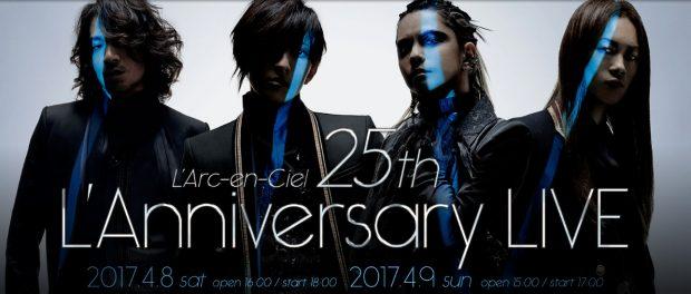 L'Arc-en-Ciel、25周年記念ライブ(ラニバ)東京ドームで開催決定キタ━━━━(゚∀゚)━━━━!!