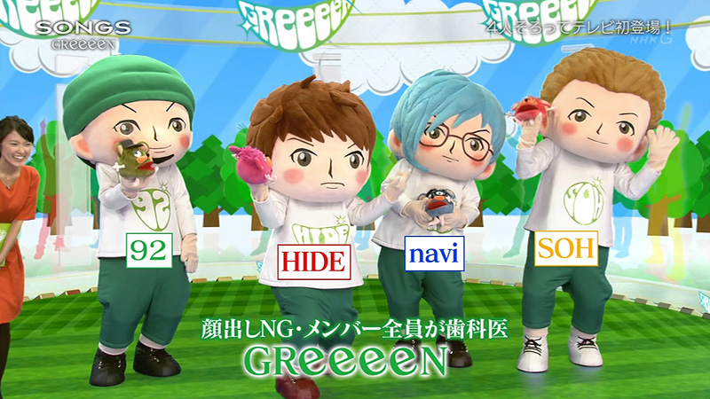 nhk-song-greeeen-talk