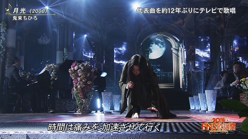 FNS歌謡祭2016 鬼束ちひろ 01