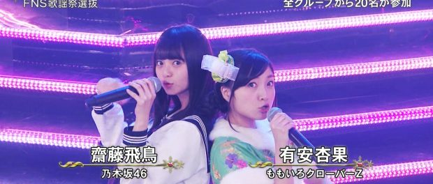 乃木坂46、FNS歌謡祭で全アイドルを公開処刑wwwwwwwwwwww