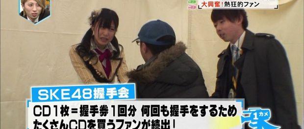 福岡県警、AKBヲタクを犯罪者認定