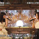 【朗報】アイドルの橋本環奈さん、可愛くて歌が上手い FNS歌謡祭で薬師丸ひろ子と「セーラー服と機関銃」コラボ(動画あり)
