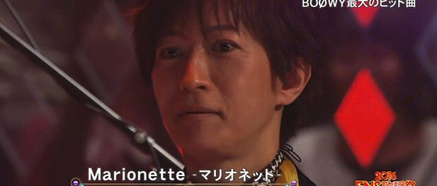 【FNS歌謡祭2016】BOOWYリスペクト、入りからTETSUYAが間違える放送事故wwwww(動画あり)