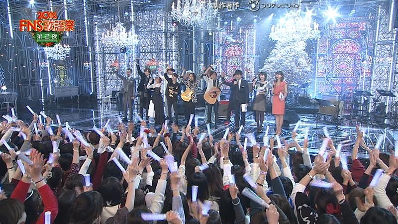 FNS歌謡祭2016 第2夜 エンディング