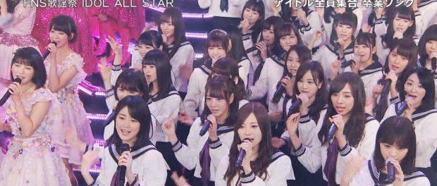 FNS歌謡祭に乃木坂・橋本奈々未がいなかったんだが…