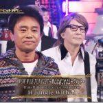 浜田雅功さんのCD歴代売上wwwwwwwww