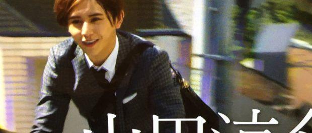 山田涼介主演「カインとアベル」が事実上の打ち切りwwww 月9の崩壊が止まらない