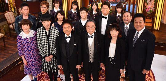 「芸能人格付けチェック2017」 GACKTのパートナーはホリエモン 乃木坂46も初参戦