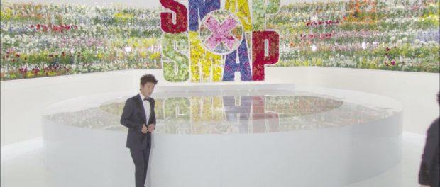 『SMAP×SMAP』最終回の視聴率wwwwwwwwww