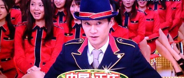 中居正広が金スマのスタッフに振る舞った3000円の寿司がこちらwwwwww