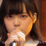 【エンタメ画像】《悲報》欅坂のセンター平手友梨奈ちゃん、女子中学生なのにハゲる