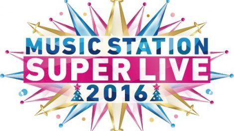 Mステスーパーライブ2016、出演時間発表