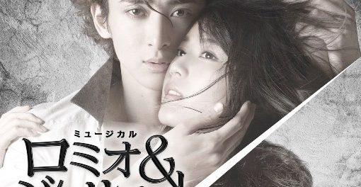 乃木坂の生田絵梨花ちゃんが舞台で21回のキス → キモ豚「いやああああああああああああ」