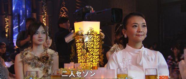 FNS歌謡祭で欅坂を見る白石麻衣の顔が怖すぎるwwwwwwwww